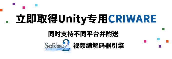 同时支持不同平台并附送SOFDEC2视频编解码器引擎